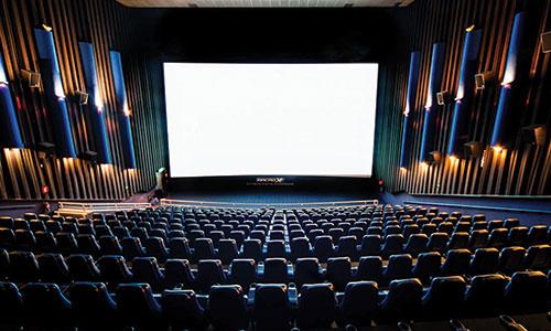 El cine la clave de un centro comercial completo - Fotos de salas de cine ...